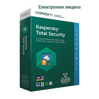 софт. Kaspersky Total Security KTS MD 1PC 1 Year - електронен код