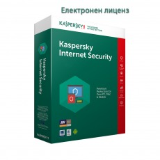 софт. Kaspersky Internet Security KIS 1PC 1 Year - електронен код