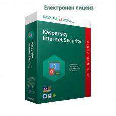 софт. Kaspersky Internet Security KIS 1PC 1 Year - електронен код