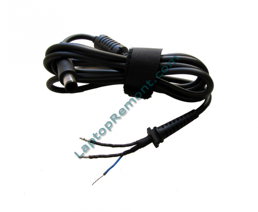 Кабел QUALITY DC CORD 7.5x0.7x5.0mm (HP Compaq DELL)